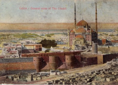 Tinted postcard of Cairo sent home by Leonard May of the East Riding Yeomanry. (c) East Riding Museums and the May family.
